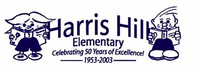 Harris Hill 50th Anniversary Logo